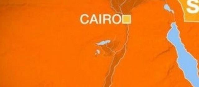 Egitto autobomba al cairo i black block lo rivendicano - Un importante organizzazione con sede al cairo ...